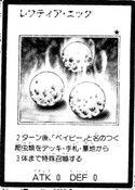 ReptiaEgg-JP-Manga-GX