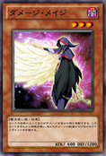 DamageMage-JP-Anime-ZX