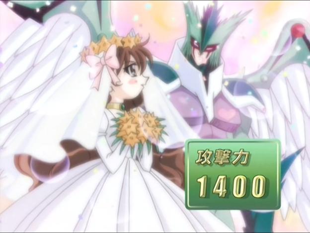 File:HappyMarriage-JP-Anime-GX-NC-2.png