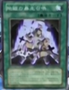 File:InfernoRecklessSummon-JP-Anime-GX.png