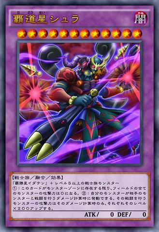 File:ShuratheCombatStar-JP-Anime-AV.png