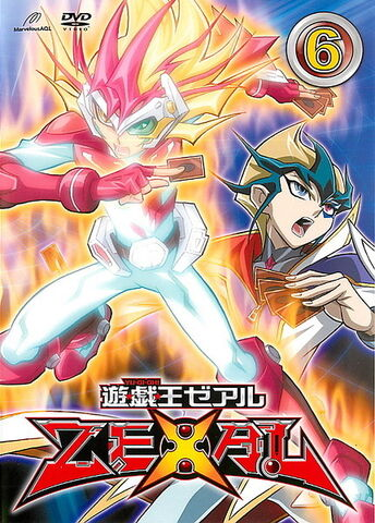 File:ZEXAL DVD 6.jpg