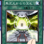 CardfromaDifferentDimension-JP-Anime-GX-2