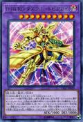 DestinyHERODusktopia-CP17-JP-R