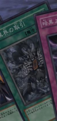 DarkWorldDealings-JP-Anime-GX