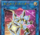 Episode Card Galleries:Yu-Gi-Oh! VRAINS - Episode 011 (JP)