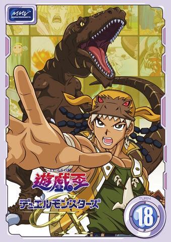 File:GX DVD 18.jpg