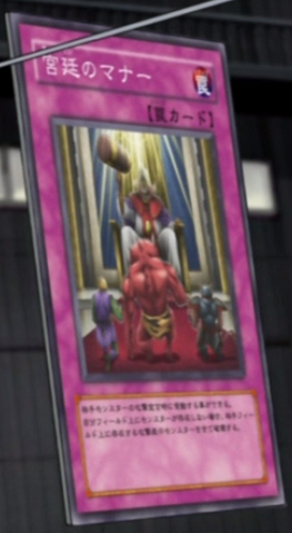 File:ImperialManners-JP-Anime-5D.png