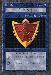 MillenniumShieldB5-DDM-JP