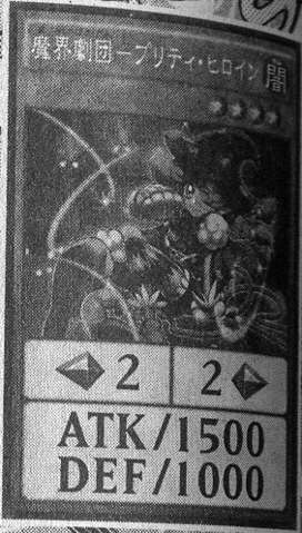 File:AbyssActorLeadingLady-JP-Manga-DY.png