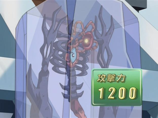 File:ClearPhantom-JP-Anime-GX-NC.png