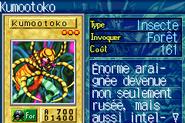 Kumootoko-ROD-FR-VG