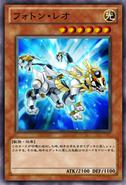 PhotonLeo-JP-Anime-ZX