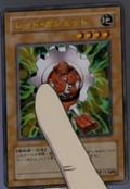 RedGadget-JP-Anime-DM