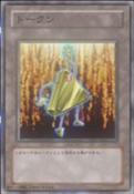 TriangleToken-JP-Anime-5D