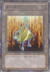 File:TriangleToken-JP-Anime-5D.png