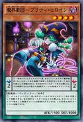AbyssActorLeadingLady-JP-Anime-AV