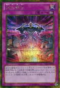 PowerfulRebirth-GS06-JP-GScR