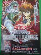 SD09-Poster-JP