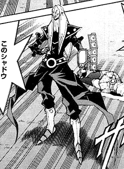 File:Shadow's full appearance.png