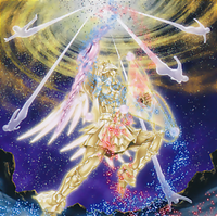 Stellarnova Wave Art