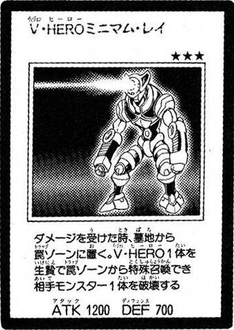 File:VisionHEROMinimumRay-JP-Manga-GX.jpg