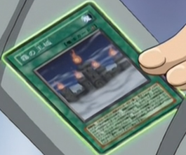 File:FogCastle-JP-Anime-GX.png