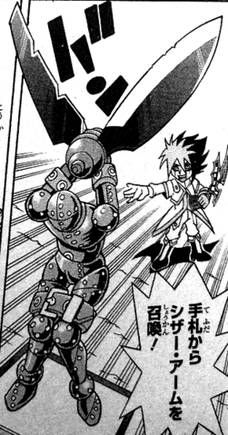 File:GimmickPuppetScissorArms-DZ-Manga-ZX-NC.png