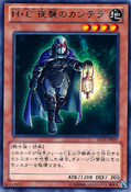 HeroicChallengerNightWatchman-ABYR-JP-R
