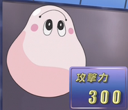 Marshmallon-JP-Anime-GX-NC