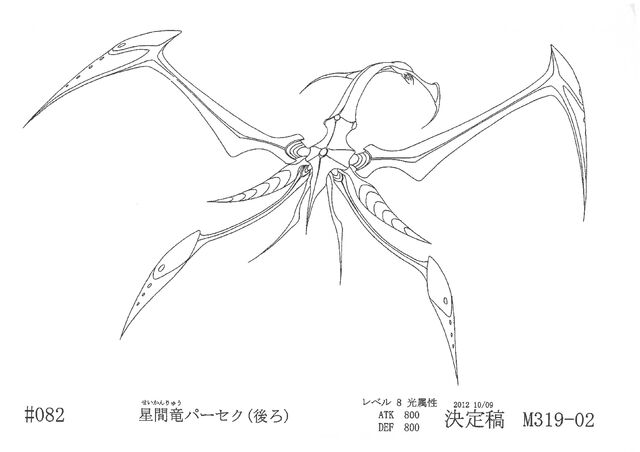 File:ParsectheInterstellarDragon-JP-Anime-ZX-ConceptArt-2.jpg
