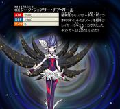 CXyzDarkFairyCheerGirl-JP-ZX-NC