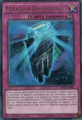 DimensionMirage-MVP1-IT-UR-1E