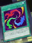 IllusionFire-JP-Anime-AV
