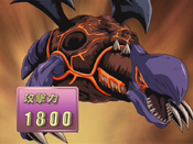 MeteorDragon-JP-Anime-GX-NC