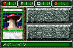 File:MushroomMan-DDM-JP-VG.png