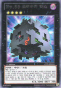 Number85CrazyBox-CPZ1-KR-R-1E