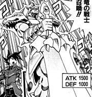 File:DragonicWarrior-JP-Manga-GX-NC.png