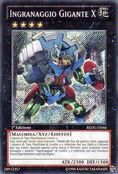 GearGigantX-REDU-IT-ScR-1E