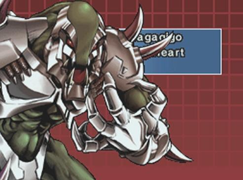 File:GigaGagagigo-WC08.jpg