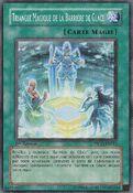 MagicTriangleoftheIceBarrier-TSHD-FR-C-1E