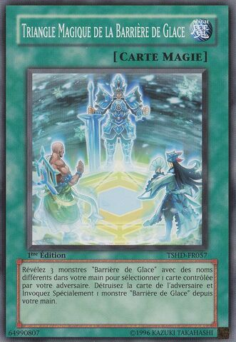 File:MagicTriangleoftheIceBarrier-TSHD-FR-C-1E.jpg