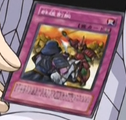 File:RivalryofWarlords-JP-Anime-GX.png