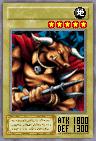 File:BattleSteer-EDS-EN-VG.png