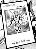 MaskedHEROBlast-JP-Manga-GX
