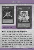 StrategyCard8-DP10-KR