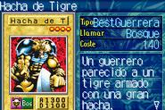 TigerAxe-ROD-SP-VG