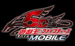 File:Yugioh5dsmobile.jpg