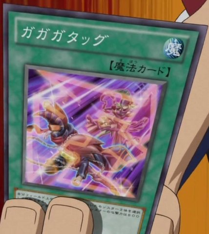 File:Gagagatag-JP-Anime-ZX.png