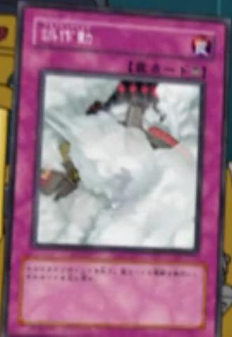 File:Malfunction-JP-Anime-5D.png